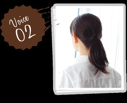 T.Y様(30代)