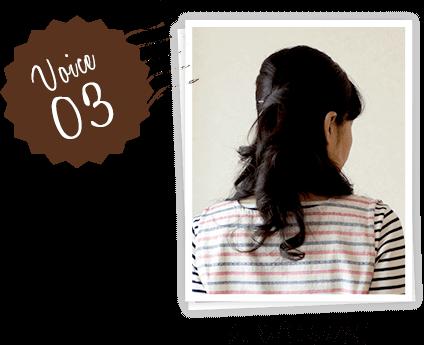 A.N様(20代)